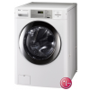 LG WMBF10 Commercial Washing Machine